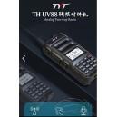 Duální vysílačka TYT TH-UV88 s profi vzhledem