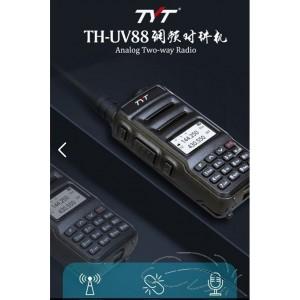Duální vysílačka TYT TH-UV88